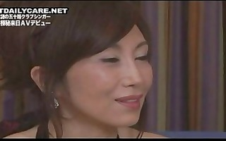 mature japanese in nylons